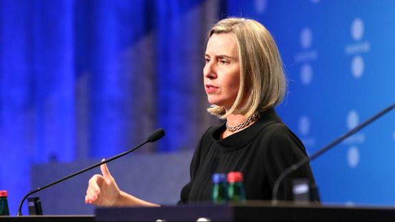 کانال تجاری اروپا با ایران طی هفتههای آینده عملیاتی میشود
