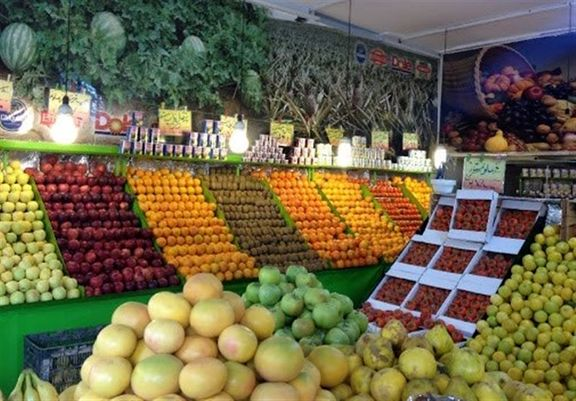 تصمیمات ستاد تنظیم بازار برای عرضه میوه های شب یلدا
