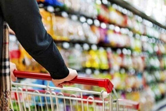 ستاد تنظیم بازار موافقت خود با تامین کالای اساسی را اعلام کرد