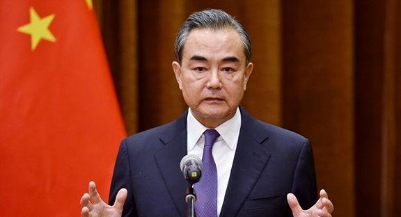 وزیر خارجه چین: چین، ایران و روسیه درباره زمانبندی از سرگیری برجام گفتگو میکنند