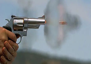 شنیده شدن صدای شلیک در ورامین