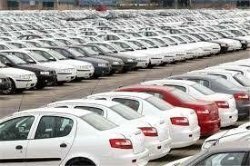 روند نزولی قیمت خودرو در بازار آغاز شد