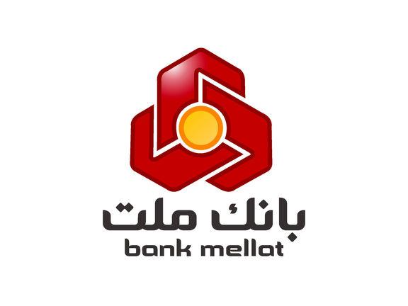 تراز مثبت بانک ملت 43 درصد افزایش یافت
