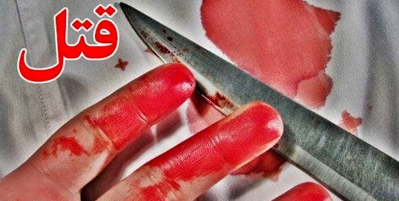 جزئیات قتل یک خانم در اتوبوس در شهرستان شهرضا