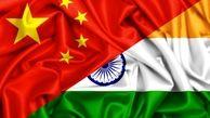 چین از هندوستان خواست با یکدیگر علیه آمریکا متحد شوند