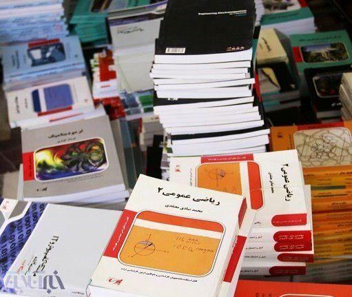 وزارت آموزش و پرورش قیمت کتاب های درسی را اعلام کرد