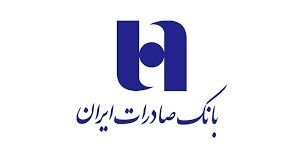 بانک صادرات ایران پولی از بورس خارج نکرده