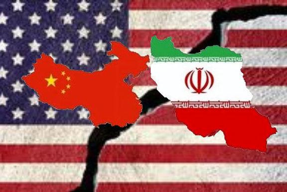 چین خواستار بازگشت سریع امریکا به برجام و توافق با ایران شد