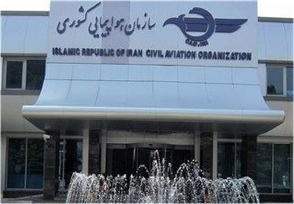 برگزاری جلسات در راستای ازسرگیری پروازهای اروپایی به ایران