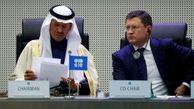 روسیه و عربستان به سرمایه گذاری در بخش نفت و گاز ادامه میدهند