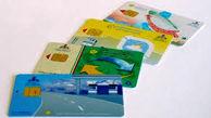 افرادی که کارت سوخت ندارند چه کنند؟/صفر تا صد چگونگی دریافت کارت سوخت