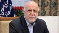 درخواست وزیر نفت برای بررسی علل آتشسوزی پالایشگاه تهران