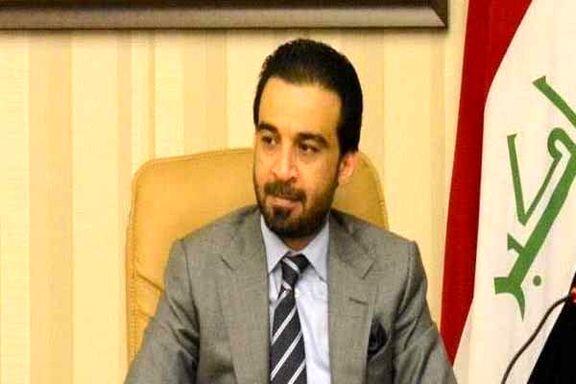 حلبوسی دستورتحقیق در مورد سفر هیأت های عراقی به اراضی اشغالی  را داد