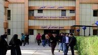 پلیس های عراقی دستگیر می شوند