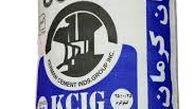 بورس کالا میزبان عرضه 600 تن سیمان سفید کرمان