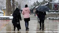 سامانه بارشی دو روز آینده از کشور خارج میشود
