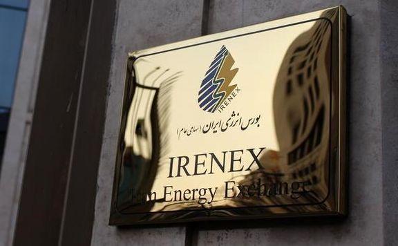 بورس انرژی ایران انواع فراوردههای هیدروکربوری را عرضه میکند