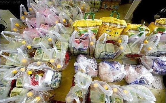 توزیع بسته های غذایی 200 هزار تومانی در مناطق بسیار محروم