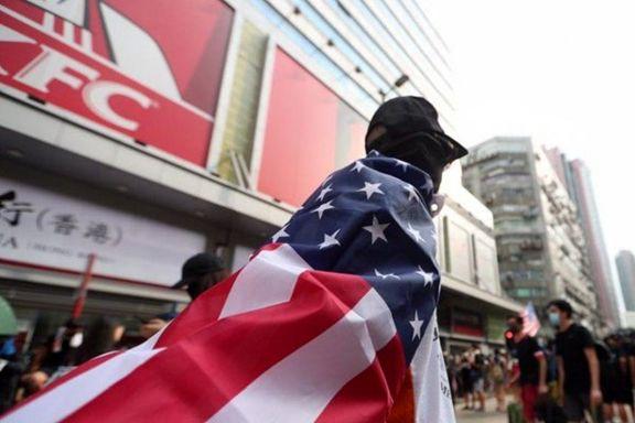 معترضان هنگ کنگ خواستار مداخله آمریکا شدند / معترضان خطاب به ترامپ: هنگ کنگ را آزاد کن!