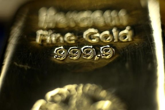 افت قیمت طلا با افزایش نرخ بازدهی اوراق خزانه آمریکا
