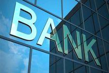 بانک ها امروز سود سپرده روزشمار را برای سپرده های کوتاه مدت اجرایی می کنند / حداقل مانده حساب مبنای محاسبه سود ماهانه