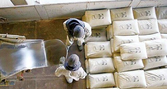 فردا نزدیک یک میلیون تن سیمان در بورس کالا عرضه میشود