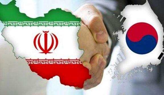 ایران رایزنی با کره جنوبی را برای آزادسازی پول های بلوکه شده آغاز کرد