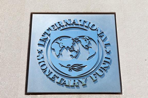 صندوق بینالمللی پول  رشد اقتصادی چین را به ۶.۲ درصد کاهش داد