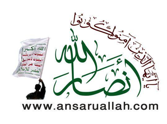 هیات مذاکره کننده انصارالله صنعا را به مقصد سوئد ترک کرد