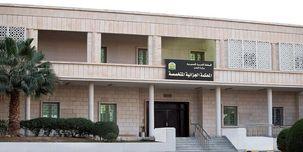 عربستان ۳۸ نفر را به اتهام حمایت از تروریسم  محاکمه کرد