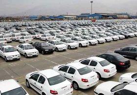 تعزیرات با نمایندگان پیش فروش غیرقانونی خودرو برخورد می کند