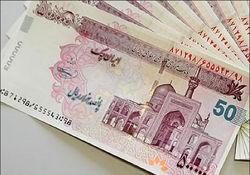 دلایل افزایش نقدینگی در دولت روحانی و احمدی نژاد