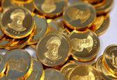 آخرین قیمت سکه و ارز در بازار امروز / افزایش 30 هزار تومانی سکه+ جدول