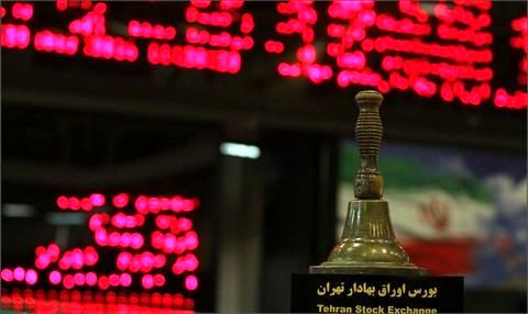 ثبت کم ترین بازده در بورس های دنیا به نام بورس تهران