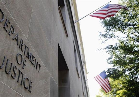 وزارت دادگستری آمریکا یک فرد ایرانی را به نقض تحریمها متهم کرد