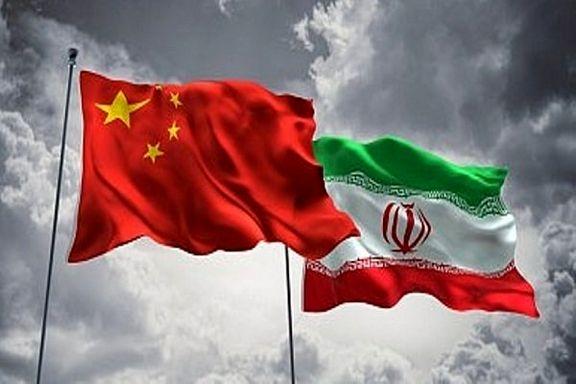 رئیس اتاق بازرگانی ایران و چین : چین روی روابط تجاری ایران حسابی باز نمی کند