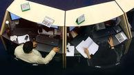 مسدود شدن 8 ایستگاه معاملاتی و 65 مورد دسترسی برخط سهامداران
