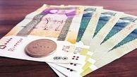 یارانه نقدی اردیبهشت ماه دوشنبه واریز میشود