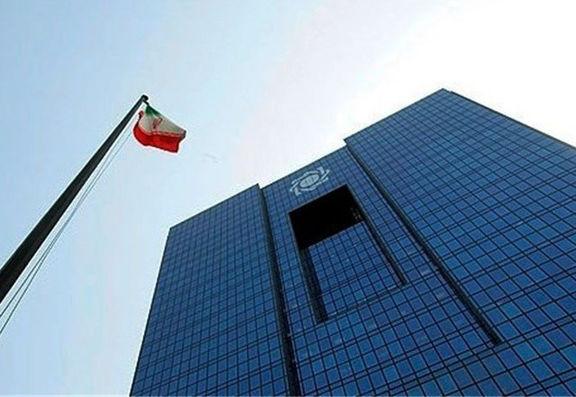 محکومیت بانکهای ایرانی در بحرین فاقد وجاهت قانونی است