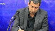 نامه پورابراهیمی به رییس جمهور برای اصلاح ساختارهای انرژی کشور/ تاکید بر استفاده از ظرفیت های بورس انرژی