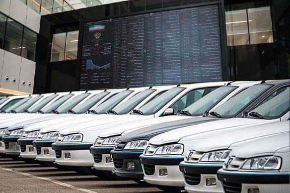 قیمت واقعی خودرو با عرضه محصول در بورس کالا