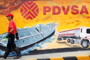 صادرات نفت در ونزودلا به کمترین مقدار خود در تاریخ این کشور رسیده است