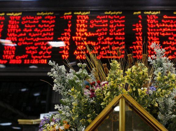 شرایط مناسب بازار در نیمه دوم سال