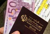 عوارض خروج از کشور در سال آینده ۴٠٠ هزار تومان خواهد بود