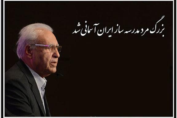 برگزاری مراسم وداع با پیکر محمدرضا حافظی