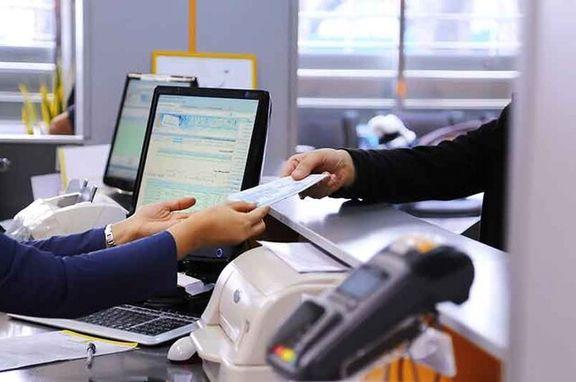 کاهش ساعت کاری بانک ها خصوصی تا 14 بعدازظهر
