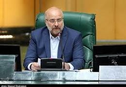 قالیباف: مصوبات و توافقات جلسه غیرعلنی امروز، این هفته به اطلاع مردم خواهد رسید
