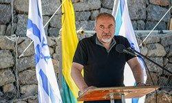 انتقاد اسراییل از نرمش  اروپایی در برابر ایران