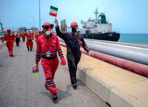سومین نفت کش ایران وارد منطقه اقتصادی ونزوئلا شد