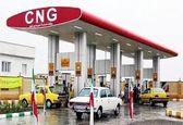 ایرانیان روزانه حدود ۲۱ میلیون متر مکعب CNG مصرف میکنند